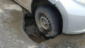 Пробито колесо