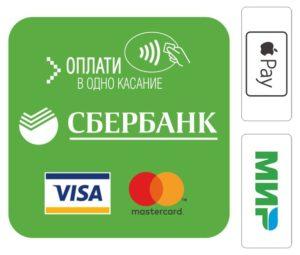 Выездной шиномонтаж Запаска24.ру