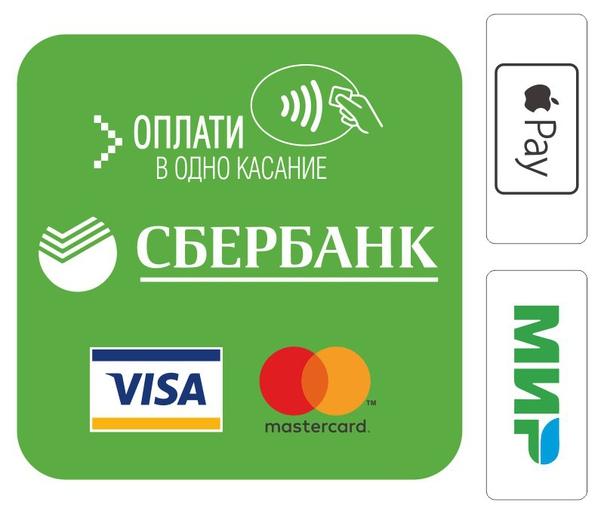 Оплатить онлайн
